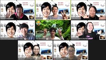 HubSpot employees in Tokyo on Zoom
