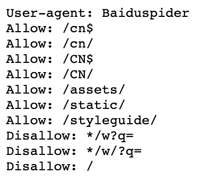 Nike robots.txt file instructing web crawler to allow seven pages to be crawled and disallow three