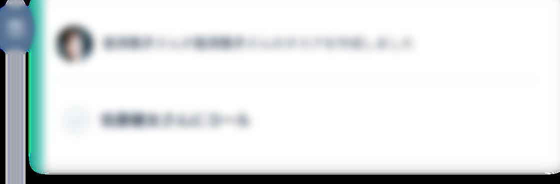 11-sales-task-created-blur@2x
